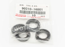 TOYOTA - genuine parts 90310-16001